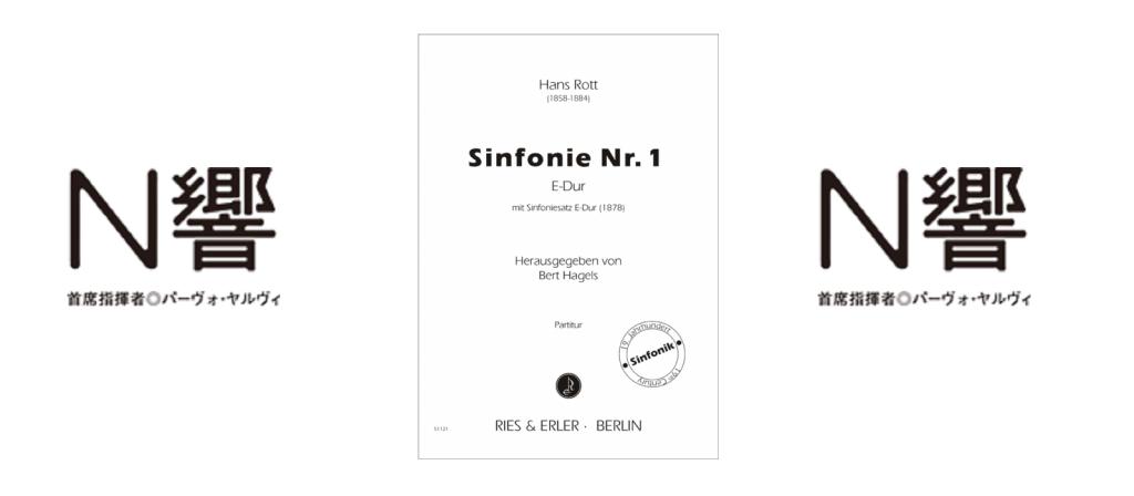 Sinfonie Nr. 1 E-Dur von Hans Rott im Februar in Japan